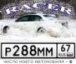 Диагностический мультисканер AutoBoss V30 нового поколения - последнее сообщение от Racer